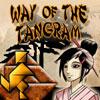 логически игри - пътя на танграм